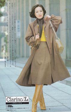 High Heel Boots, Heeled Boots, High Heels, Duster Coat, Raincoat, Vintage Fashion, Womens Fashion, Jackets, Rain Jacket
