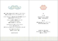Our♡Wedding invitation♡ 4|招待状&ペーパーアイテム|花嫁 写真・フォトギャラリー検索|ザ・ウエディング