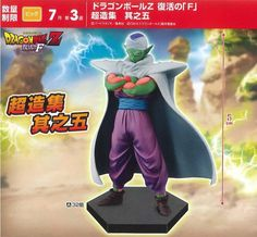 Banpresto SCultures Dragon Ball Piccolo PVC Action Figures 17CM Dragon Ball Z Piccolo Collectible Model Toy Doll Figuras DBZ - http://www.amazpic.com/test3/product/banpresto-scultures-dragon-ball-piccolo-pvc-action-figures-17cm-dragon-ball-z-piccolo-collectible-model-toy-doll-figuras-dbz/  #aliexpress #fashion #apparel #gadgets #alifins #accessories #edc #hobby
