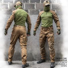 Tactical Uniforms, Tactical Wear, Tactical Gloves, Tactical Clothing, Tactical Life, Clothing Hacks, Mens Clothing Styles, Military Shorts, Military Guns