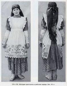 Crimean Tatars, Central Asia, People Of The World, Historical Photos, Muslim, Boho Fashion, Tatting, Folk, Culture