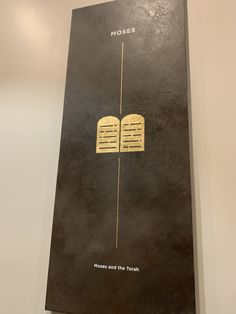 Bible Museum, Art, Art Background, Kunst, Performing Arts, Art Education Resources, Artworks