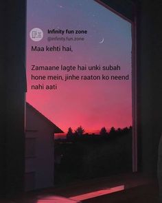 Maa kaheti hai.. Zamaane lagte hai unki subah hone mein, Jinhe raaton ko neend nahi aati. To know more visit my Blog. #quotes #lifequotes #life #lifequotes Silly Quotes, Snap Quotes, Hindi Quotes On Life, Wish Quotes, Positive Quotes, Motivational Quotes, Loneliness Quotes, Happy Birthday Wishes Quotes, Saving Quotes