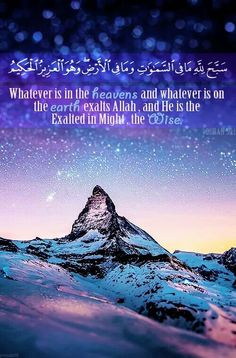 ☪ The Quran is the central religious text of Islam, which Muslims believe to be a revelation from God. Quran Verses, Quran Quotes, Wisdom Quotes, Islamic World, Islamic Art, Alhamdulillah, Hadith, Noble Quran, All About Islam
