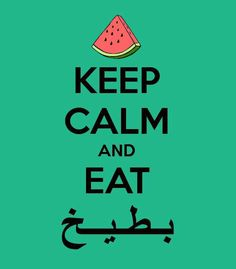 """keep calm and eat watermelon""  the taste of summer."
