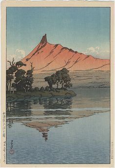 Onuma Park, Hokkaido ・ by Hasui Kawase ・ Date: 1934 ================================= Notes: The Onuma Park is in south-western Hokkaido within the Onuma Quasi National Park. The lake was created when the Orito River was dammed by a volcanic eruption. Japanese Art Modern, Japanese Landscape, Japanese Prints, Landscape Prints, Landscape Art, Art Occidental, Japanese Woodcut, Japanese Painting, Japan Art