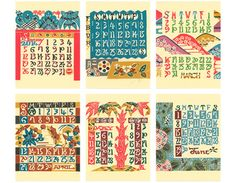 芹沢銈介 : 卓上カレンダー 2014 | Sumally (サマリー) Paper Art, Mixed Media, Graphics, Graphic Design, Calendar, Poster, Papercraft, Printmaking, Visual Communication