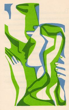 ...Sonnets from the Portuguese by Elizabeth Barrett Browning, illustrated by Mary Jane Gorton (1960s).