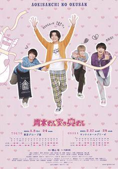 Osaka, Tokyo, Movies, Movie Posters, Wedding, Valentines Day Weddings, Films, Tokyo Japan, Film Poster