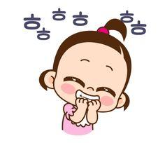 Cute Love Gif, Cartoon Gifs, Mickey Mouse, Hello Kitty, Teddy Bear, Kawaii, Anime, Phoenix, Cartoons