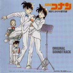 Gosho Aoyama, TMS Entertainment, Detective Conan, Conan Edogawa, Shinichi Kudou