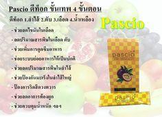 Pacio,พาซีโอ้,ดีท็อก ที่ดีที่สุด ทั้ง ดีท็อกซ์ลำไส้,ดีท็อกซ์ตับ,ดีท็อกซ์เลือด,ดีท็อกซ์น้ำเหลือง พร้อมกันในหนึ่งเดียว ลดความเสี่ยงโรค มะเร็ง ช่วย ลดน้ำหนัก ได้ดี Fruit