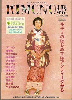 KIMONO姫 1 / Kimono Hime #1