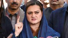 PTI PAT PPP creating situations violative of Constitution: Marriyum Auragnzeb