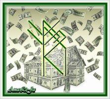 Рунический став Деньги в дом