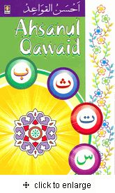 Ahsanul Qawaid (English and Arabic)