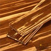 Tiger Strand Bamboo Hardwood Flooring Pinterest