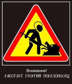 Работают люди