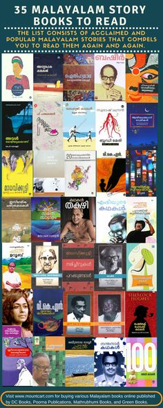 35 Popular Malayalam Story Books that can be  added in your reading list.