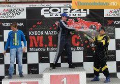 В Вегасе проходил 8-й этап Amateurish Moscow Karting Championship. От Домодедова выступали два гонщика Алексей Ахмедов и Дмитрий Турупаев.