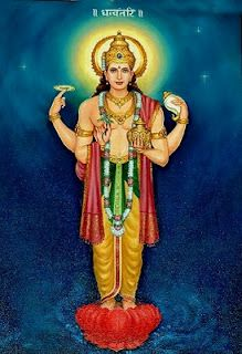 Dhanvantari - in the Ayurvedic tradition, people chant to him for healing