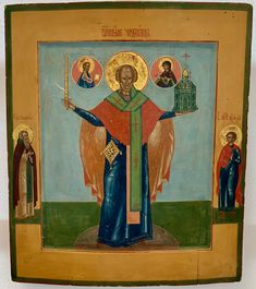 """Saint Nicholas of Myra, the miracle worker. Miraculous icon from the city of Mozhaysk """"Saint Nicholas of Mozhaysk"""" (Никола Можайский). Standing Nicholas, depicted as a bishop in episcopal-liturgical robes. He holds a sword and a small church in his hands. It is flanked by Christ and the Mother of God. On the bike: Saint Venerable Hilarion and Saint Martyr Uar.  Poliment-gilt halo. Painting school of Palekh. Christus Pantokrator, The Miracle Worker, Religion, Russian Icons, Museum, Saint Nicholas, His Hands, Miraculous, Sword"""