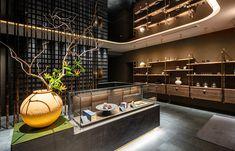 リゾートホテル ふふ奈良について【公式】 Kyoto, Basketball Court, Bathtub, Interior Design, Restaurants, Space, Cafes, Standing Bath, Nest Design