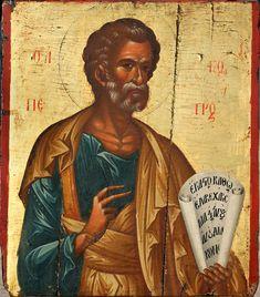Orthodox Icons, Christian Art, Saints, Wonder Woman, Superhero, Pictures, Fictional Characters, Byzantine, Fresco