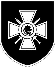 29. Waffen-Grenadier-Division der SS (russische Nr. 1)