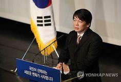 """안철수 """"국민 열망 실천""""..대선출마 선언"""