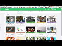 밴드 게시글을 구글에 노출시키는 방법(밴드 활성화 방법, 밴드 게시글 핀터레스트, 구글플러스등 소셜로 옮기는 방법)