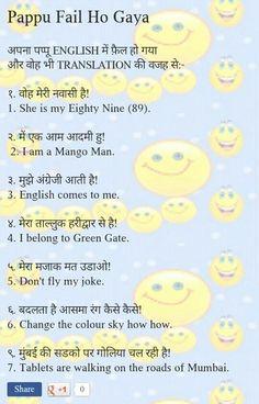 68 Ideas Funny Texts Jokes Mothers For 2019 Lame Jokes, Funny Texts Jokes, Text Jokes, Funny School Jokes, Funny Quotes In Hindi, Jokes In Hindi, Funny Quotes About Life, Punjabi Jokes, Exam Quotes
