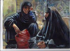 Iraqi Art, Sahib Al-Rasam الفنان صاحب الرسام