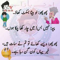 30 Best Urdu Funny Quotes Images Urdu Funny Quotes Jokes Quotes