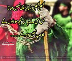 quotes urdu best quotes tanha abbas quotes tanha abbas poetry love quotes aqwal urdu shayri