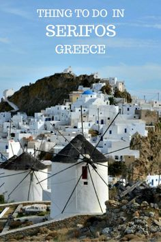 Things to do in Serfos island, Greece