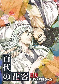 """""""Hyakusei no Kakaku"""" yaoi doujinshi by Ame Kendo Dayori (Tsukiyono Akira, Inugami Denkou), Kyoraku x Ukitake, Bleach"""