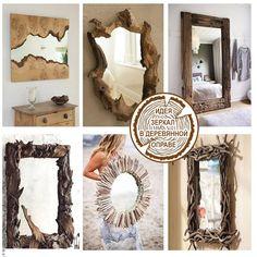 Decor, Furniture, Home Decor, Frame, Mirror