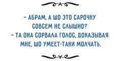 Одесского колорита и романтики пост   Полезные советы