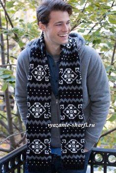 мужской вязаный шарф спицами с орнаментом