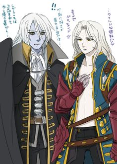 Classic and LoS Alucard Clothes Swap