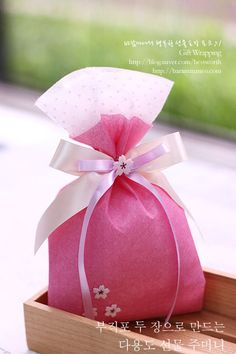 Korean Crafts, Origami, Korean Traditional, Wood Boxes, Wraps, Paper Crafts, Felt, Gift Wrapping, Packaging