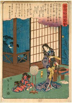 K Nakajima Woodblock Prints ... on Pinterest   Woodblock Print, Japanese Prints and Google Images