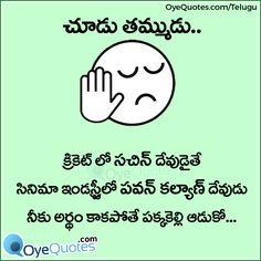 Powerful Telugu Dialogues about Pawan Kalyan