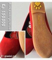 Gianini Red 01