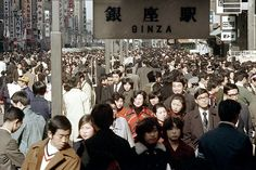 Ginza station, Tokyo, Japan, 1972, photograph by Nick DeWolf.