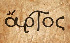 KS Thesis sample text Thesis, Fonts, Greek, Arabic Calligraphy, Lettering, Letterpress Printing, Calligraphy, Designer Fonts, Font Downloads