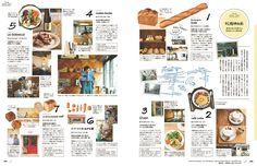 Page Design, Web Design, Travel Report, Magazin Design, Buch Design, Booklet Design, Magazine Layout Design, Composition Design, Japanese Graphic Design
