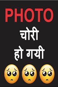 Fresh Quality Whatsapp DP Images Pics Wallpaper Whatsapp DP Photo Download & Latest . Dp Photos, Pictures Images, Whatsapp Dp Images, Romantic, Fresh, Wallpaper, Wallpapers, Romance Movies, Romantic Things