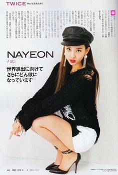 ImageFind images and videos about twice, chaeyoung and momo on We Heart It - the app to get lost in what you love. Extended Play, South Korean Girls, Korean Girl Groups, Kpop Posters, Interview, Nayeon Twice, Im Nayeon, Dahyun, Foto Art